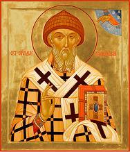 святой Спиридон