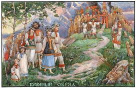 языческие обряды