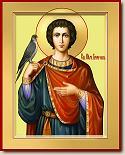 Молитва Трифону мученику о работе