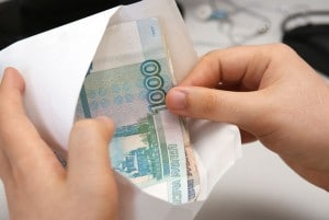 молитва для высокой зарплаты
