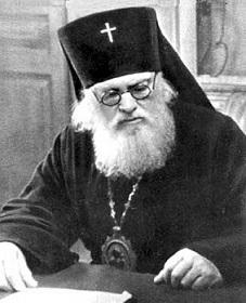 молитвы Луке Крымскому