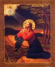 условия молитвы