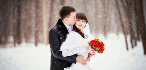 Свадьба в январе 2015