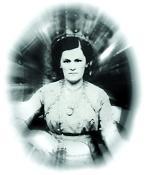 Валентина Минская