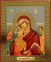как распознать икону трех радостей