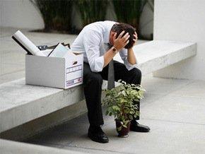 молитва чтобы не сократили на работе