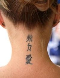 защитные татуировки