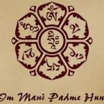 Перевод и значение мантры «Ом Мани Падме Хум»