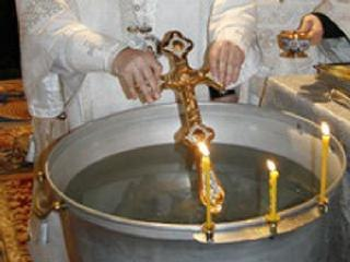 Святвя-вода