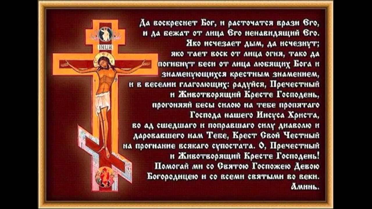 Да воскреснет Бог