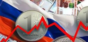 Экономический-кризис-в-России