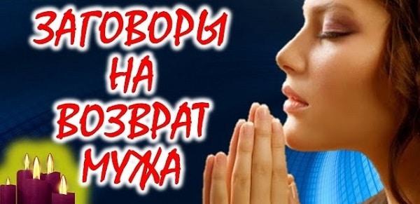 chto-nado-kushat-v-domashnih-usloviyah-chtob-huy-stoyal-konchal-v-nee-mnogo-raz