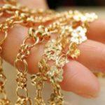 Кчему снится золото во сне