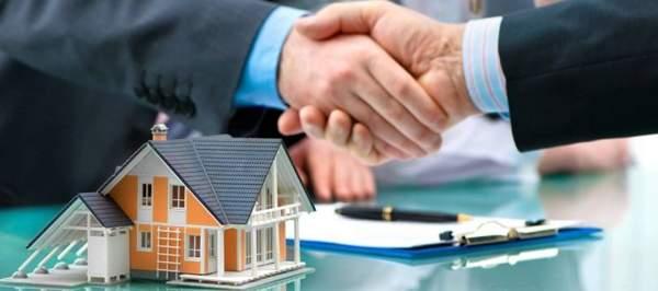 продажа недвижимости заговор