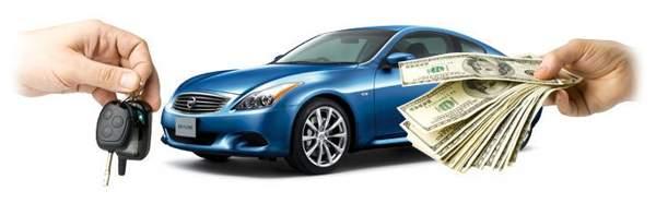 продажа машины заговор