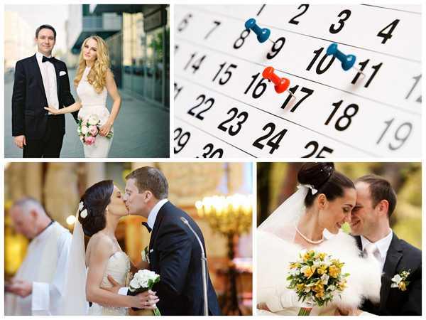 как выбрать дату свадьбы в марте