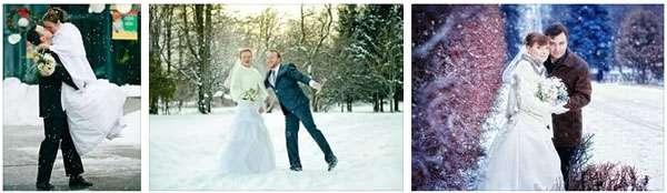 свадьба в декабре зимой